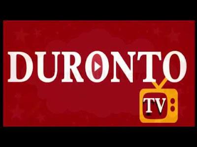 biss key duronto tv bangladesh apstar 7 2017