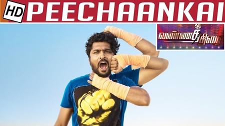 Peechankai Movie Review | RS Karthik and Anjali Rao | Ashok| Vannathirai