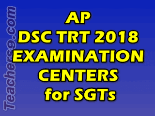 AP DSC TRT 2018 EXAMINATION CENTERS for SGTs Available @apdsc .apcfss. in