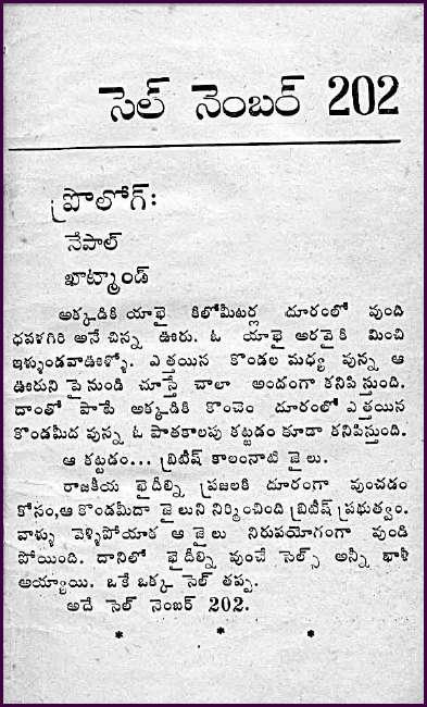 Telugu Thriller Novels Pdf