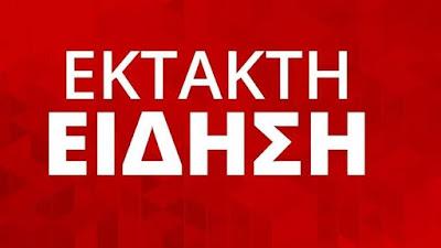 ΕΚΤΑΚΤΗ ΕΙΔΗΣΗ :΅Ελληνικός Στόλος σπάει τον Τουρκικό αποκλεισμό και πλέει για Κύπρο!
