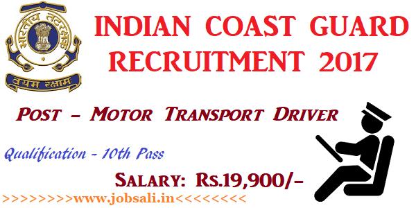 Coast Guard Jobs, Coast Guard Driver Recruitment 2017, 10th pass govt jobs
