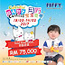 FIFFY Calendar Baby Contest 2017: Up to RM75,000 worth of Prizes to be won!