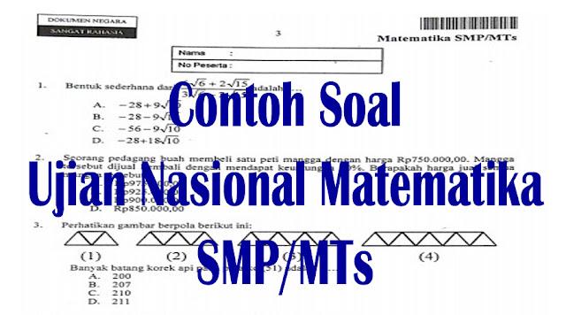 https://www.gurusmp.co.id/2018/04/contoh-soal-ujian-nasional-matematika.html