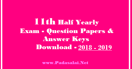 11th / Plus one - Half Yearly Exam 2018 - Question Paper