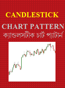 Download price pattern forex book