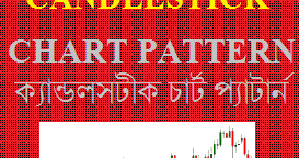 Forex bangla book free download