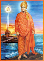 Famous Inspirational Quotes by Swami Vivekananda along with picture