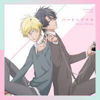 Download Wataru Hatano – Heart Signal