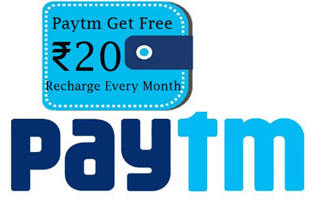 Paytm Offer Free ₹ 20 Recharge Every Month