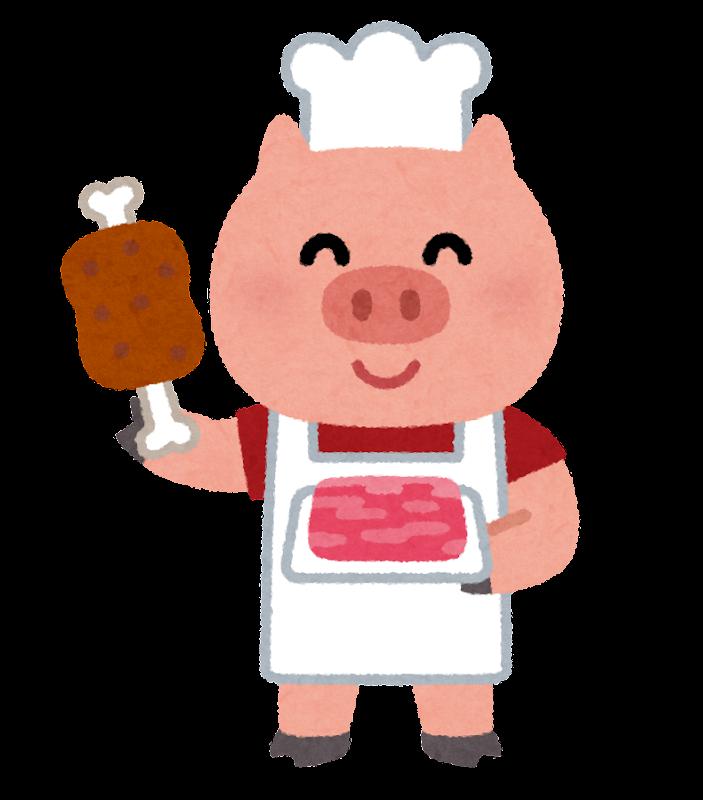 豚の肉屋のイラスト かわいいフリー素材集 いらすとや