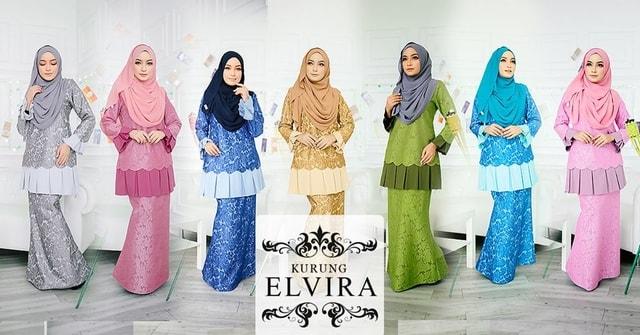 Tema Baju Raya 2018 - Kurung Moden Lace