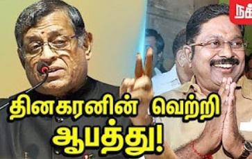 Auditor Gurumurthy comments on TTV Dinakaran   OPS EPS   DMK   BJP