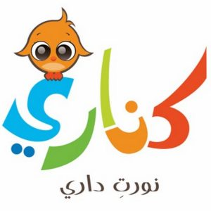 تردد قناة الاطفال كنارى على النايل سات 2018 تردد قناة Canary