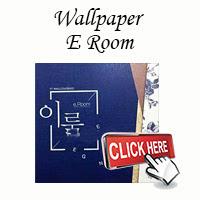 http://www.butikwallpaper.com/2017/10/e-room.html