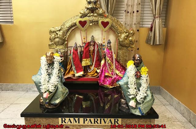 Ram Parivar in Livonia Sai Temple