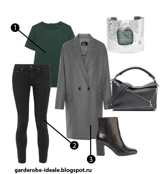 Черные джинсы, зеленый топ и серое пальто