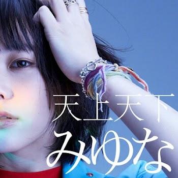Miyuna - Tenjou Tenge [Single]