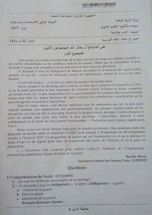موضوع اللغة الفرنسية بكالوريا 2017 شعبة آداب و فلسفة