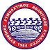 Ο ΓΑΣ Ευβοϊκός στο Πανελλήνιο πρωτάθλημα στίβου