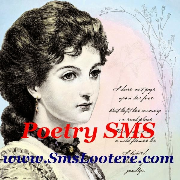 Poetry SMS - Poems on Life and Love in Hindi