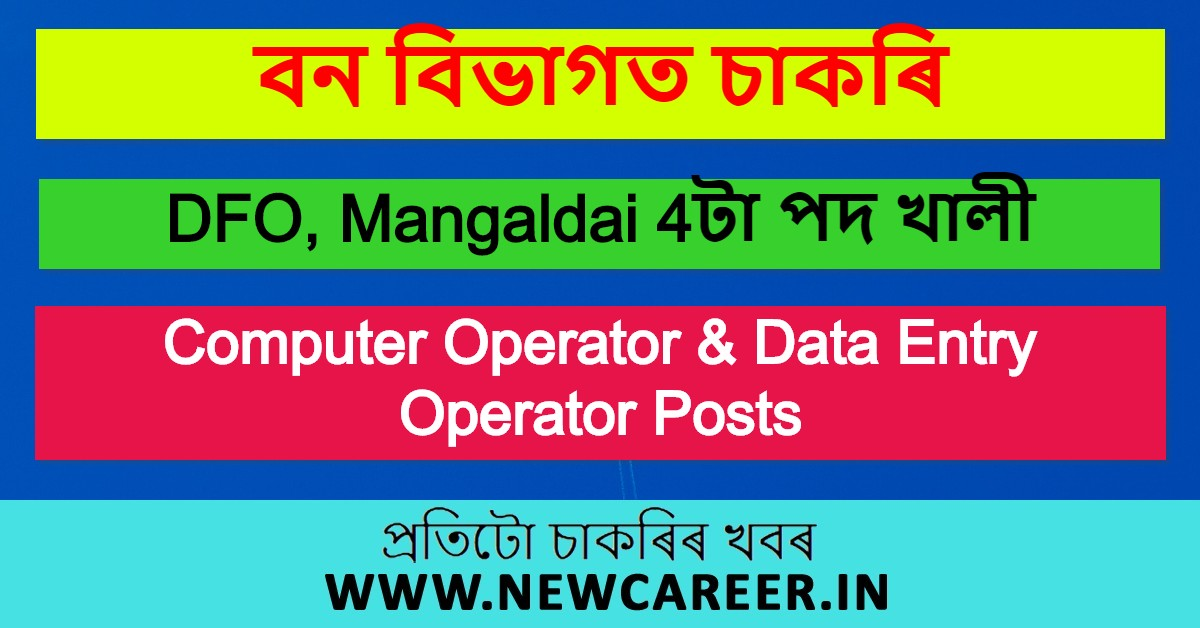 DFO Recruitment 2020, Mangaldai : Apply For 4 Computer Operator & Data Entry Operator Posts