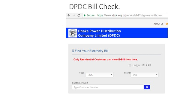 DPDC Bill Check Online
