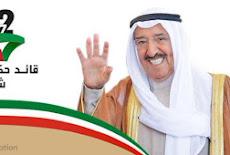 فتح التوظيف للعام 2018 الكويتين في وزارة الكهرباء