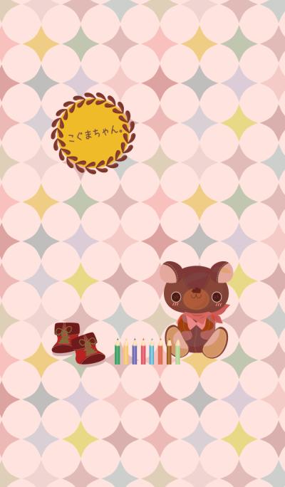 Little cute bears 44