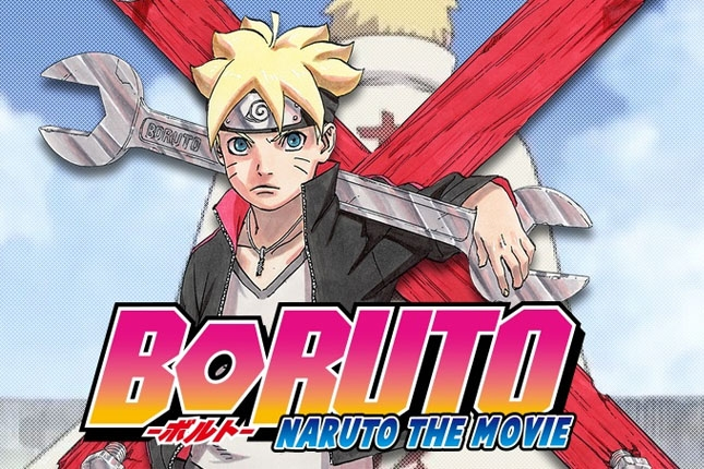 boruto   naruto the movie ger sub