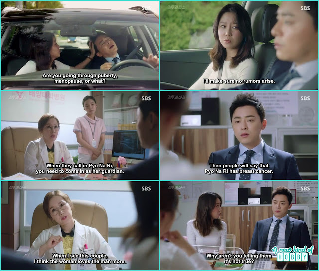 na ri pull hwa shin hairs and take him to the hospital for the radiation treatment  - Jealousy Incarnate - Episode 8 Review