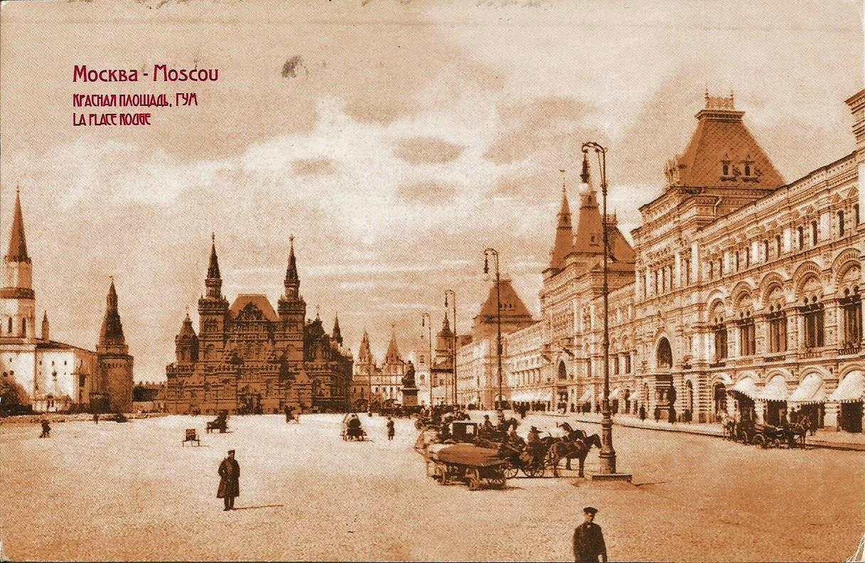 russian kremlin moscow 1600 - photo #48