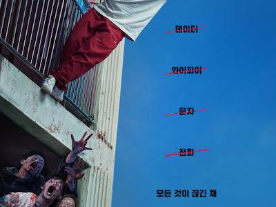 Movie: #Alive (2020) (Download Mp4)