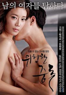 Film Dangerous Addiction (2015) UNCUT Subtitle Indonesia