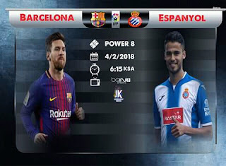 مشاهدة مباراة برشلونة و إسبانيول  بث مباشر اليوم 4-2-2018 الدوري الإسباني