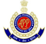 APP Arunachal Pradesh Police 2017 897 Constable GD Vacancy