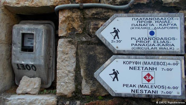 Πεζοπορία στην Πελοπόννησο με πιστοποίηση Ε.Ε