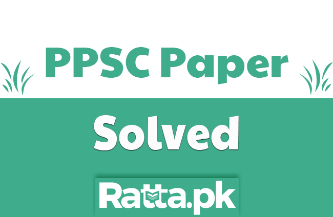 PPSC Assistant Registrar  Co-operative Societies GK Paper Solved 2020
