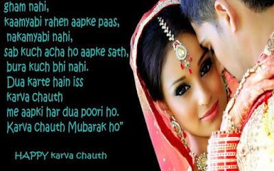 Karva Chauth WhatsApp DP Free Download