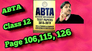 ABTA TEST PAPER 2019 SOLUTION HS ENGLISH PAGE 126