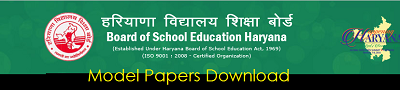 HBSE Sr Secondary Model Papers 2017