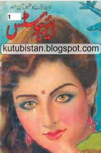 Air Hostess Urdu Novel