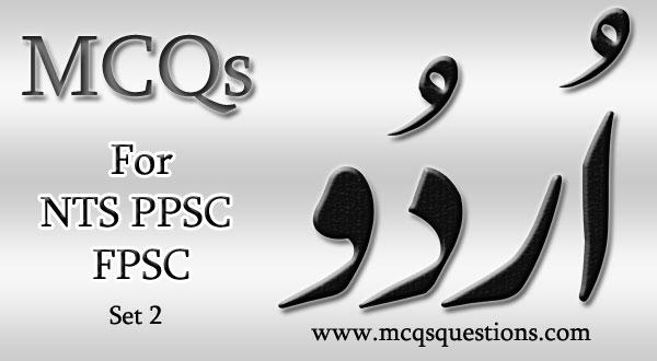 Urdu MCQs for NTS PPSC FPSC Set 2