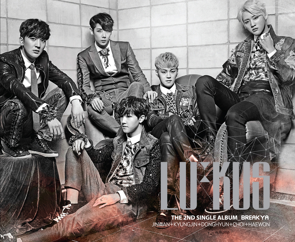 [Single] LU:KUS – Break Ya