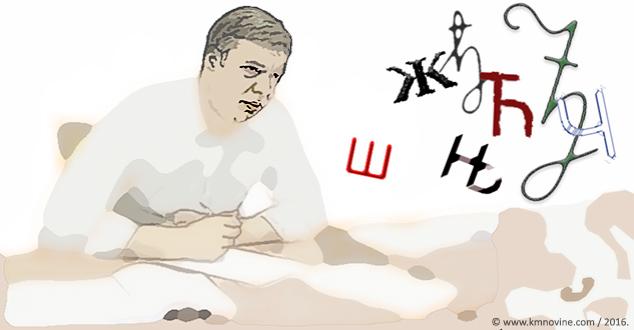 """<!-- made by www.metatags.org --> <meta name=""""description"""" content=""""Српска ћирилица се налази пред истребљењем, а лични добронамерни однос према њој од стране премијера Србије нема никаквог значаја за њен опстанак, јер она већ преко 60 година и даље нестаје. Због Ваше"""" /> <meta name=""""keywords"""" content=""""cirilica, premijer, vucic, nestajanje, lingvisti, vatikan, turska, srbija, rusija, pismo, identitet, narod, deca, svest, mentalitet,"""" /> <meta name=""""author"""" content=""""metatags generator""""> <meta name=""""robots"""" content=""""index, follow""""> <meta name=""""revisit-after"""" content=""""3 month""""> <title>Вучић би да као змију отровницу негујемo латиницу</title> <!-- cirilica, premijer, vucic, -->"""