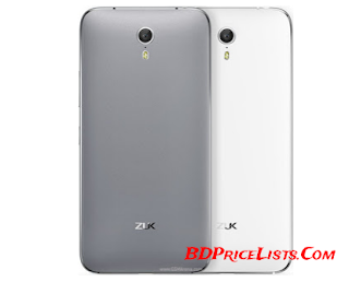 Lenovo ZUK Z1 Mobile Price And Full Specifications in Bangladesh