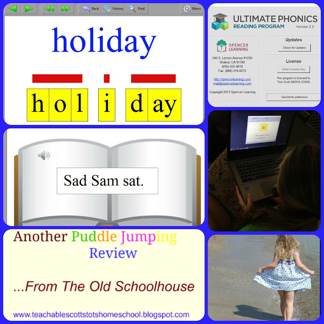 #hsreviews #phonics #phonicsapp #dyslexia #strugglingreader, Phonics App, Phonics App for Beginning Readers, Phonics App for Struggling Readers, Phonics App for Dyslexia
