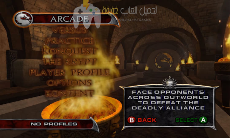 تحميل لعبة مورتال كومبات 5 Mortal Kombat للكمبيوتر