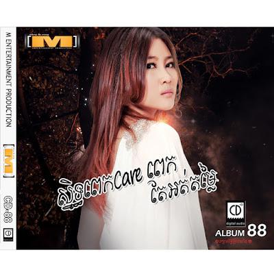 M CD Vol 88