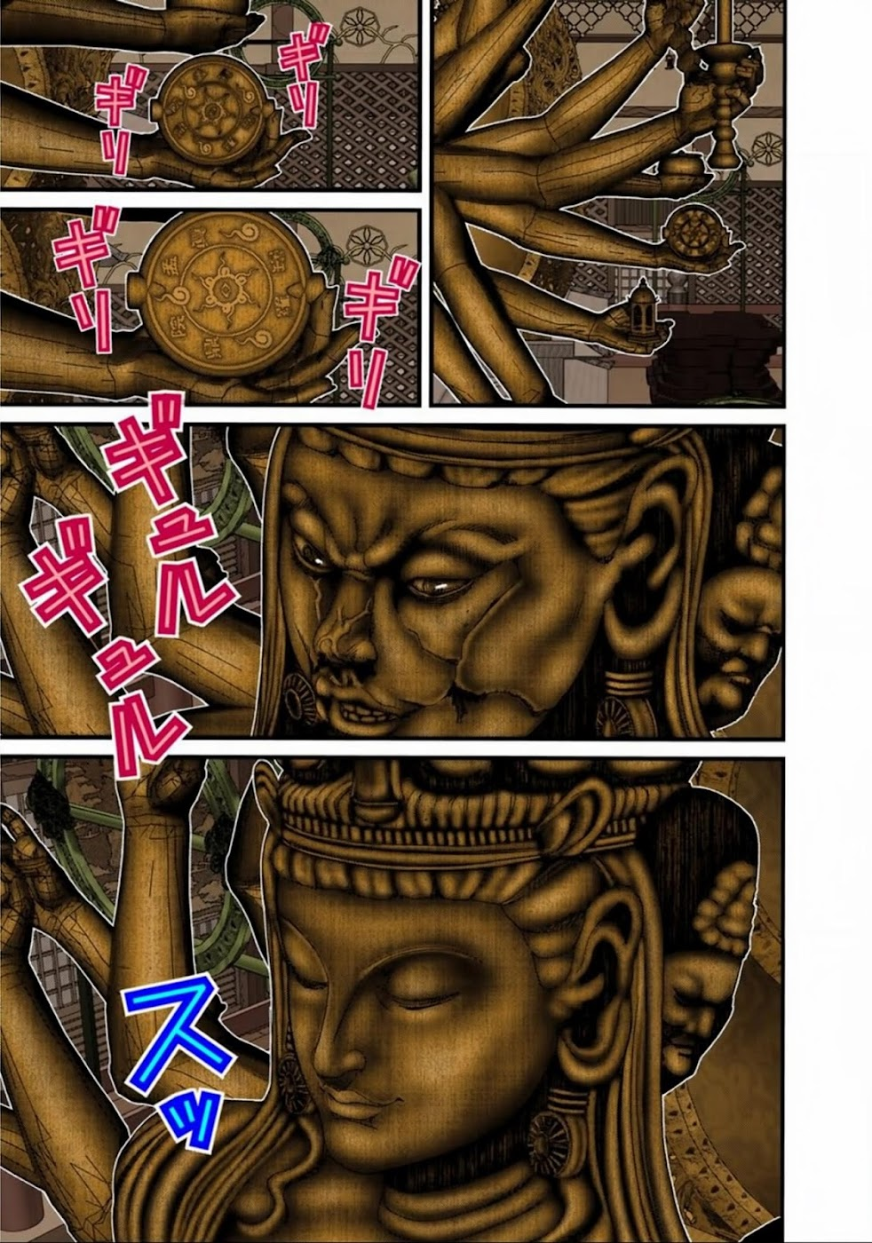 Gantz Chap 77: Trả thù trang 9